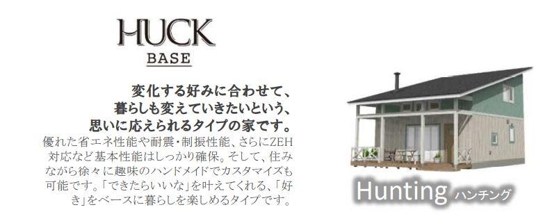 ハック用2.JPG