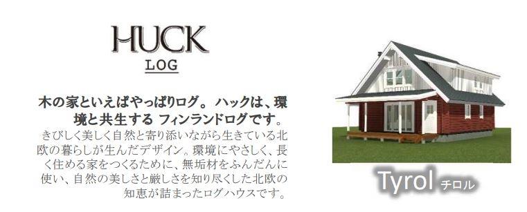 ハック用1.JPG