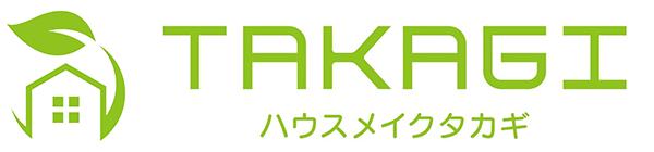 ハウスメイクタカギ|名古屋市・緑区・東海市の新築・注文住宅・新築戸建てを手がける工務店